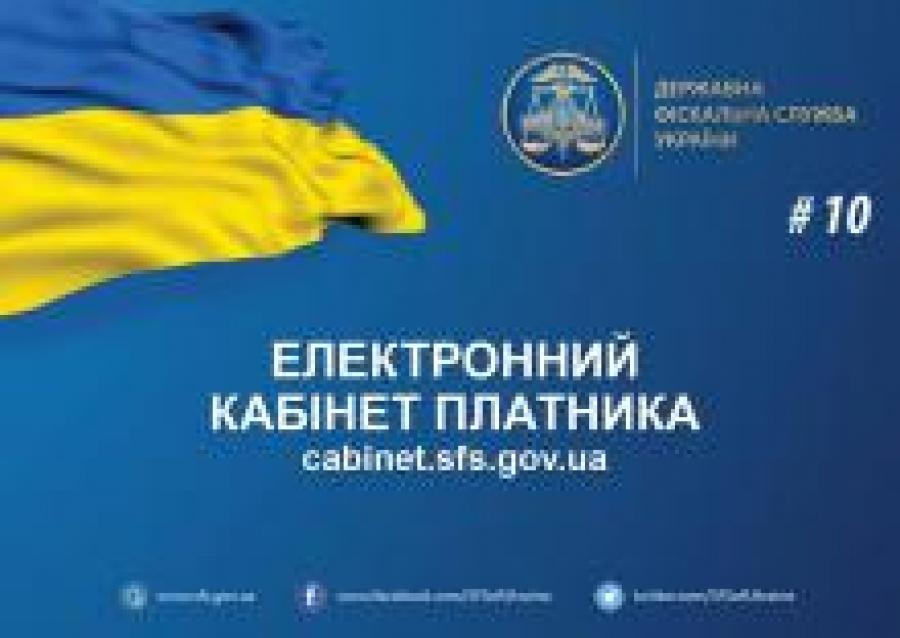 Паспорт Ратнівського району станом на 1 січня 2018 року